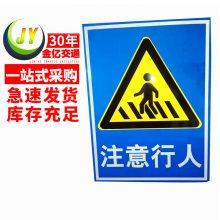 交通道路安全指示牌 街道门牌标识标牌 交通反光警示牌铭牌