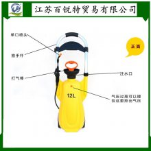 船用压力冲肤洗眼桶BTBC12 手推车黄桶洗眼器