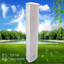 2020新款室外音箱防水音柱YZB-560