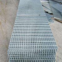 热镀锌平台格栅 地沟网格栅 排水格栅