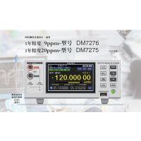 自动绝缘/耐压测试仪 3153 日本HIOKI/日置 3153
