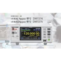 SMD测试夹具IM9201 日本HIOKI/日置 IM9201