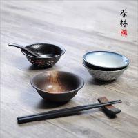 新品创意陶瓷小碗4.5英寸饭碗 日式饭店餐厅小菜零食甜品碗小汤碗