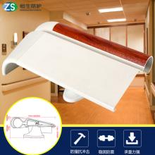 医院走廊防撞扶手铝合金加厚养老院过道安全扶手PVC医用扶手
