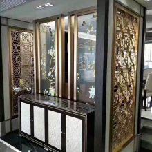 苏州铜板镂空设计款铜屏风隔断款式如何选择
