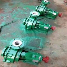 享满100FSB-20L厂家供应化工泵质量ihf型衬氟化工泵型号参数卧式化工泵