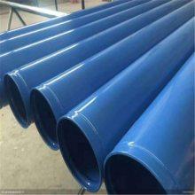 涂塑钢管DN200、219涂塑管每米多少钱