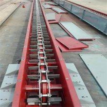 供应通用型新型噪音低建材刮板输送机_港口用链条式刮板输送机