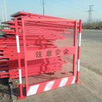 现货批发建筑工地临边作业防护栏 深基坑施工临时隔离围挡