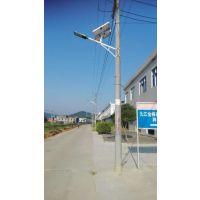 农村用挂墙式太阳能路灯价格 吸墙式LED路灯厂家