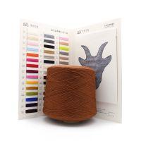 26S/2羊绒混纺纱销售 35%羊绒纱线机织手编针织轻盈保暖纱线