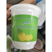 汤料碗式真空包装机 液体汤料塑料材质盒式包装封口机