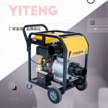 上海6寸柴油机自吸水泵