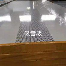 龙海彩钢板-不锈钢彩钢板-金鼎发(优质商家)