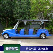 安步优品ABLQL111 蓝白色十一座锂电池电动老爷车 景区观光老爷车 迎宾老爷车 看楼老爷车