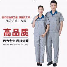 上海工作服-工作服厂家定做-博霖服饰(优质商家)