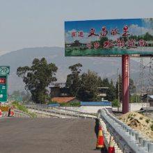 四川攀西高速(京昆)泸沽段-K2210左-三面单立柱
