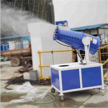 黑龙江黑河环保除尘喷雾机 高压雾炮机喷雾机