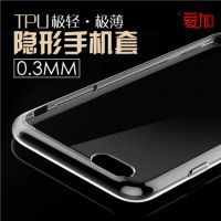 华为荣耀畅玩4X   荣耀畅玩4C隐形0.3mm超薄透明TPU手机壳/套批发