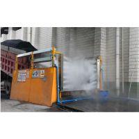 干雾除尘基本常识干雾抑尘设备