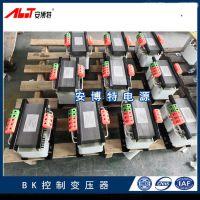 安博特厂家批发中频开关电源变压器SG-20KVA可定制