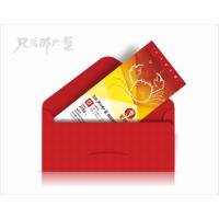 2019款王氏大闸蟹礼券(精品蟹礼券D套餐)