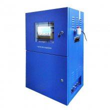 天地首和供应800度高温氧气检测用气体在线监测预处理系统TD2000-C