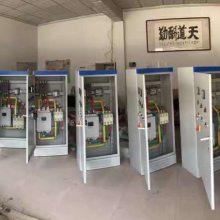 山东水泵变频控制柜安装 淄博创银供应