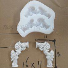 石膏线条模具-石膏线条模具销售-宏通石膏模具(优质商家)