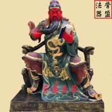 苍南誉盛法器 厂家直销极彩道教神像五路财神