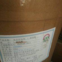 大豆异黄酮40 食品级保健品专用大豆黄酮生产厂家