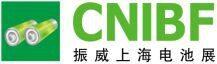 2020第十二届上海国际电池工业展览会