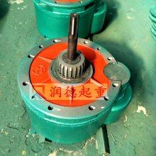 厂家直销电动葫芦减速机 龙门吊减速机