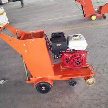 马路切割机 18型汽油马路切割机 电动汽油柴油18型路面切割机 伸缩缝切割机