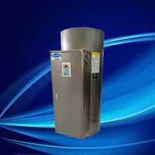 加热功率100千瓦容积495L商用电热水炉NP495-100电热水器
