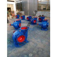 【离心泵300HWG大流量12寸混流泵】高吸程农用灌溉排污水泵