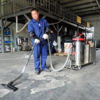 电池电瓶吸尘器 无线工业吸尘器工厂车间用 充电式干湿两用吸尘器