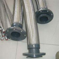 热销推荐压缩机金属软管厂家 消防喷淋软管 DN25四氟波纹管