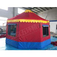 婚礼婚宴内蒙张家口红白喜事一条龙服务,婚宴大帐篷,充气大棚定做