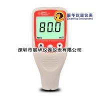 香港SMART SENSOR希玛AR932复合型涂层测厚仪AS8511