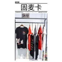 广州个性女装固麦卡品牌折扣店进货渠道多种面料多种款式