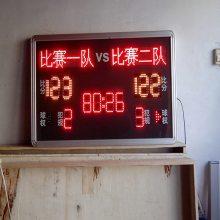 热卖电子记分牌 主场客场队名LED显示屏显示设计 可用安卓手机wifi软件设置两队队名