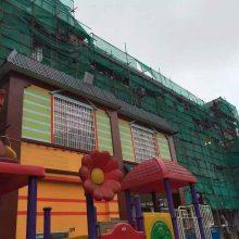 3mm厚氟碳喷涂学校遮阳铝板雨棚定制颜色