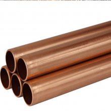 厂家直销紫铜盘管 T1精密紫铜圆管 空心铜管 厚壁紫铜管