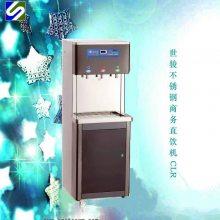 直饮水设备怎么选择?深圳世骏不锈钢直饮水机出租维护服务更周到