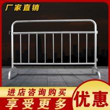 不锈钢铁马护栏道路交通护栏市政护栏施工安全围栏铁马隔离防护栏