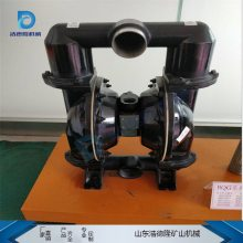 厂家批发 2寸PP工程塑料船舶隔膜泵 气动泵BQG450聚丙烯抽酸隔膜泵