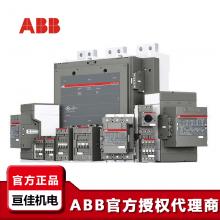 ABB低压接触器ZAF750 24V 110V 220V 380V原装正品
