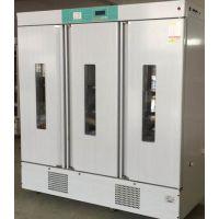 上海丙林2000L低温生化培养箱
