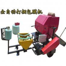 草捆自动落地打捆包膜机 青黄贮机械化打捆机